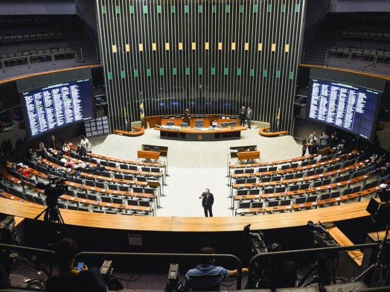 Câmara já gastou mais de R$3 mi com auxílio moradia dos deputados em 2021